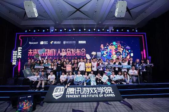 "NI高校游戏大赛为行业""输血"":国产游戏未来可期"
