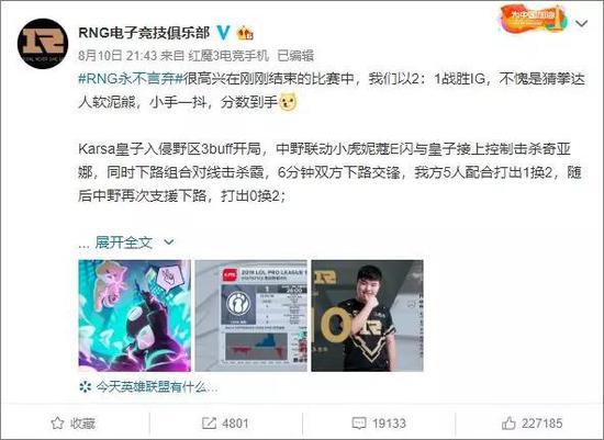 ·比赛之外,许多电竞周边文化也是最先在中国萌芽