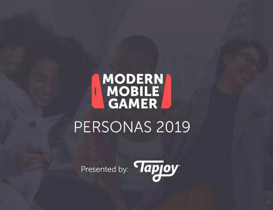 2019年现代手机游戏报告