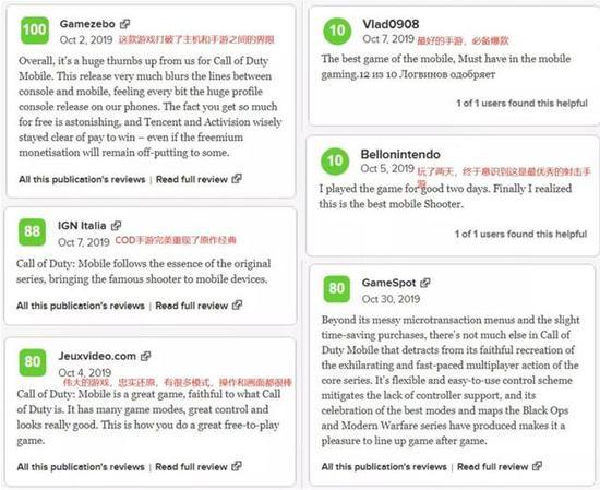 欧美媒体与评测者评价截图