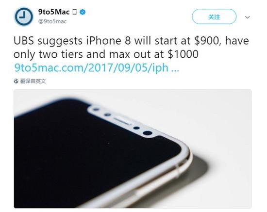 另有深圳微博网友晒出一张iPhone 8国行、港版的报价对比(非最终售价)。仅供参考: