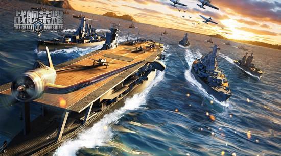 打造真实航母舰队