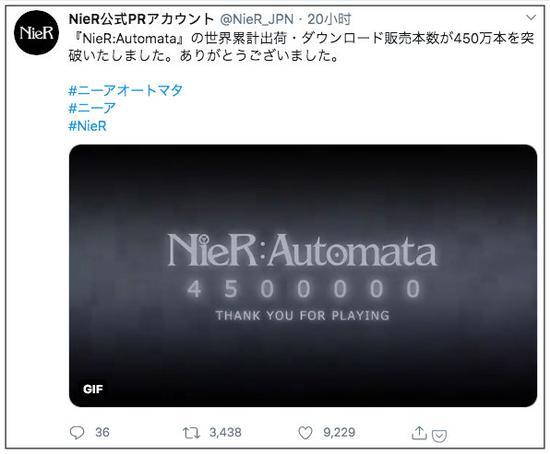 《尼尔:机械纪元》卖出450万份后,SE将推出《尼尔》手游