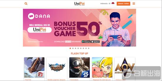 印尼游戏支付平台UniPin聊跨界电竞的初心