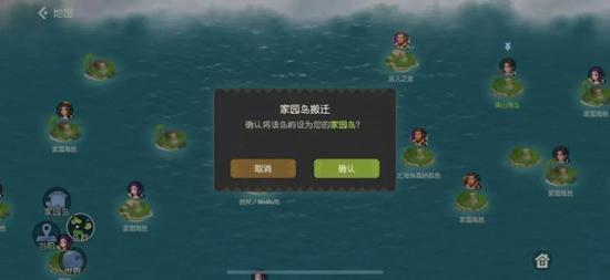 《海岛纪元》海外上线 如何打造品类差异化?