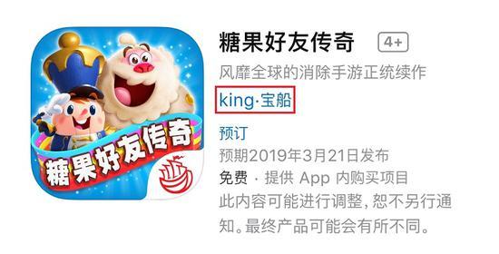 网易上海合作部作先锋,一大波海外精品手游、PC游戏来袭