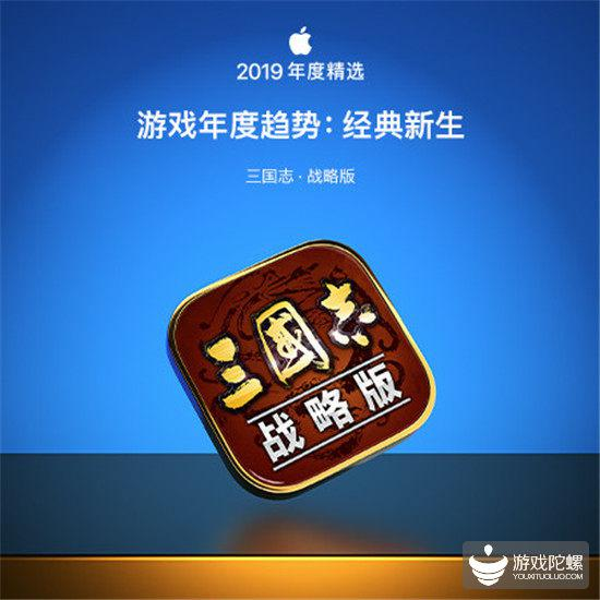 "App Store""年终奖"":《光·遇》获评年度游戏"