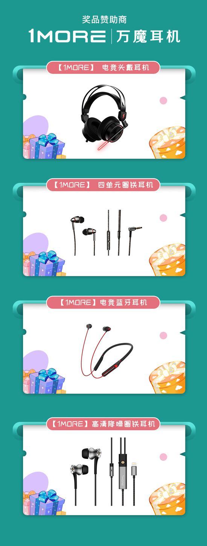 了解更多玩法,您可以添加ChinaJoy Cosplay官方微博/微信了解更多活動訊息: