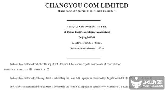 畅游将完成私有化成搜狐全资私有公司,合并计划将于4月17日生效