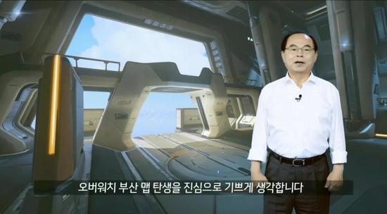 釜山市长亲自站台