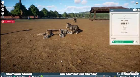 这只狼老死了,一旁的小狼看起来有些可怜
