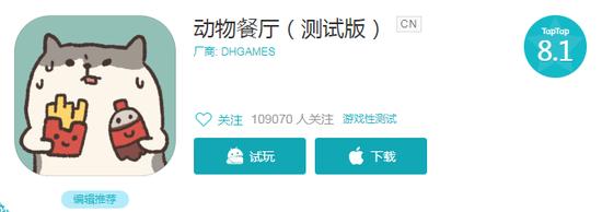 17款小游戏进入TOP100榜单,《动物餐厅》连续三月稳守TOP30