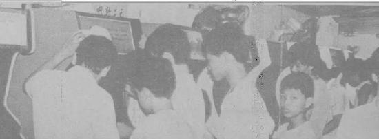 ·1986年的街机厅,当时已有媒体担忧它的负面影响