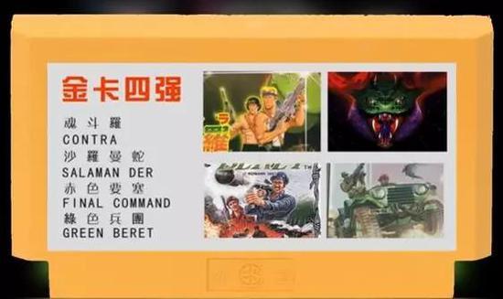 · 八位机上被称为'老四强'的四款游戏,均支持双打