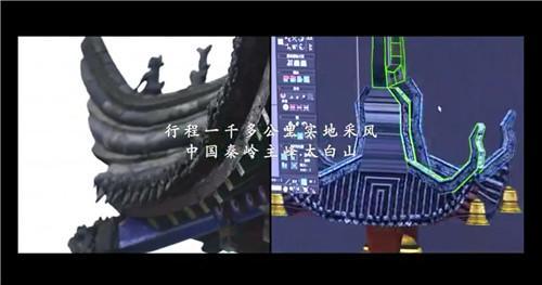 《寻仙遇太白》纪录片