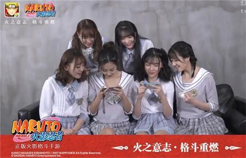 SNH48为重燃祭应援