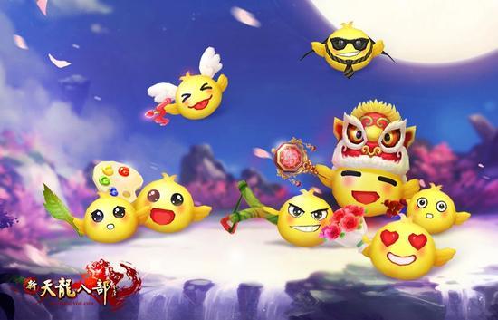 周年庆典藏珍兽蛋蛋鸡