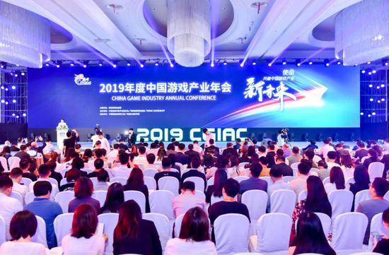 共建中国游戏产业新未来2019年度中国游戏产业年会圆满举办