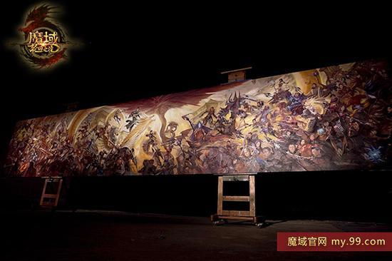 《魔域》携手中央美术学院共创史诗级巨幅画卷!