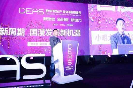 小明太极(湖北)国漫文化有限公司副总裁 郑方平先生