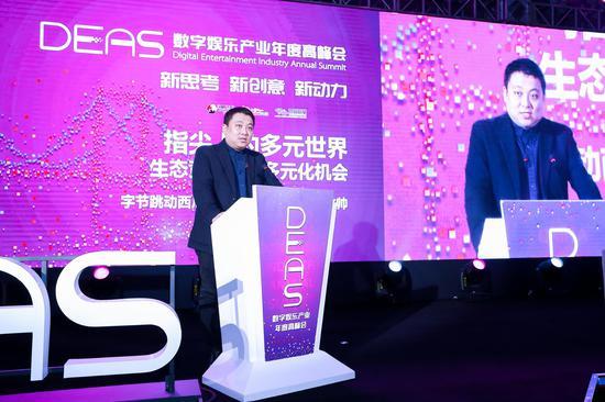 西瓜视频创新业务负责人 姚帅先生