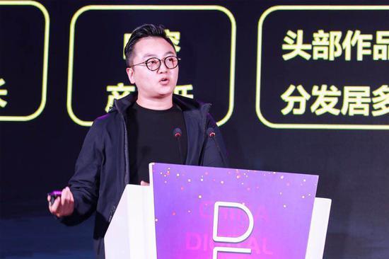 梦映动漫创始人兼首席执行官 黄跃中先生