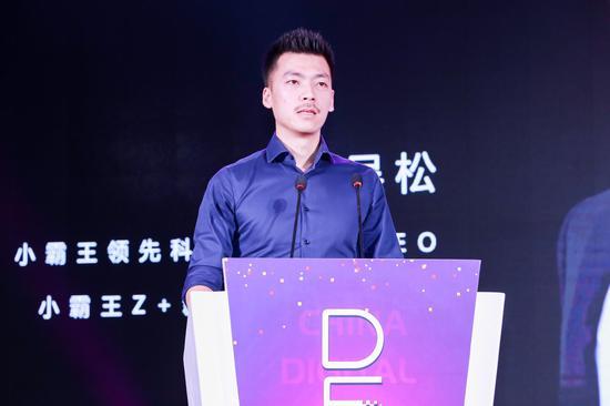 中山市小霸王领先科技有限公司首席执行官 吴松先生