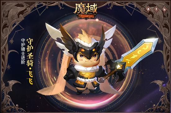 《魔域》年猪焕 新重塑1.16限时开售