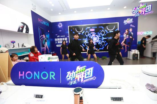 《劲舞团》手游×荣耀V20主题场活动开启