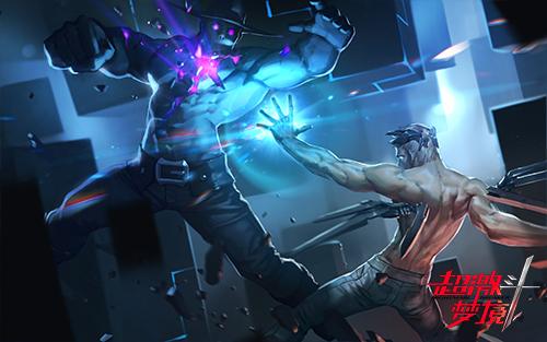 《超激斗梦境》画面表现一流