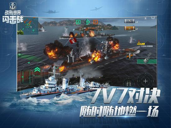 重炮齐射 指尖上的海战对决
