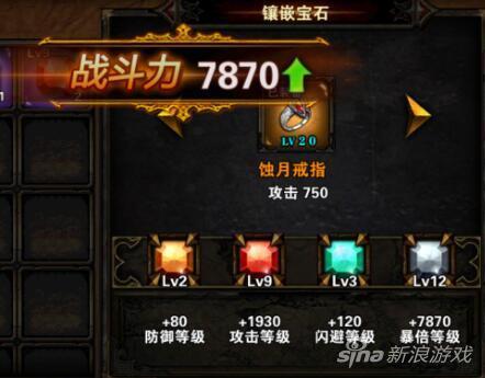 上海华信资金链预警:去年三季末应收账款818亿
