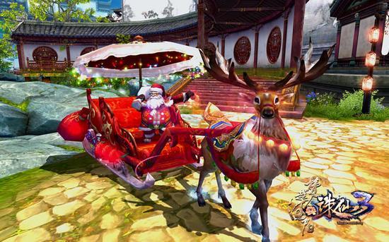 图04-《诛仙3》圣诞老人12月24日降临河阳城