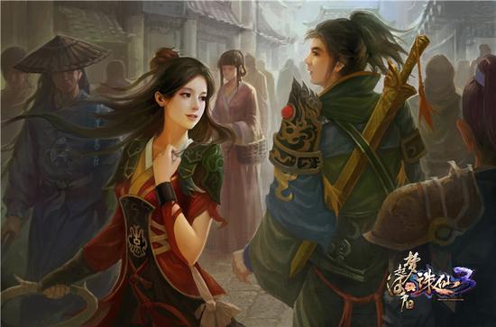 图08-《诛仙3》多主题聚会陆续上线
