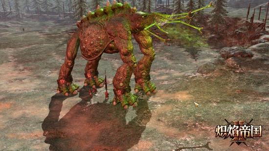 """图6:灭绝生物""""沼泽猛犸""""穿越再现"""