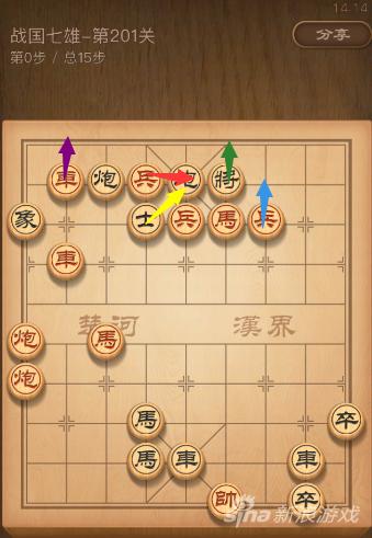 天天象棋腾讯版新版闯关第二百零一关图文攻略