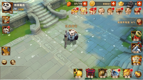 《功夫熊貓3(電影官方手游)》新手指引之角色界面
