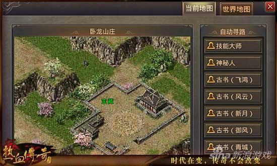 58游戏官网最新版