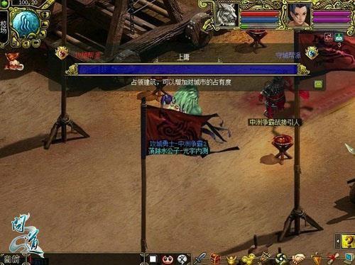 配图2:中州争霸