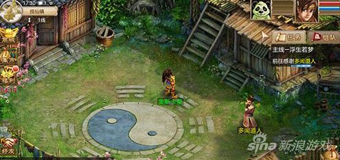 1,玩家要到蓬莱岛那边找到曹国舅就可以领取吕洞宾任务了,不过每个