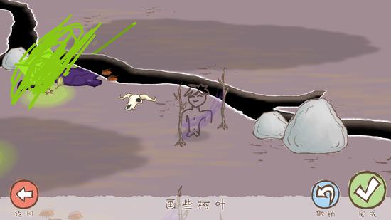 画个火柴人2 画画与冒险的结合