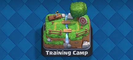 皇室战争训练营