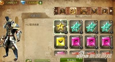 地牢猎手4游戏符咒等级及属性介绍 高级宝石