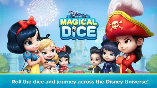 《迪士尼奇妙掷骰》