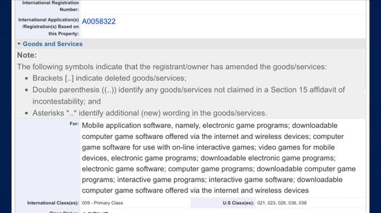 商标可能用于移动游戏