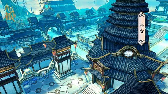 《青丘狐传说》手游—长安城
