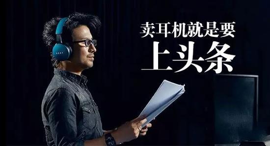 主持人李湘跨界加盟奇虎360,推广影视音乐