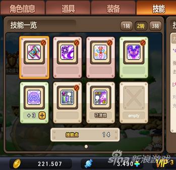 冒险岛手游天使二转技能选择攻略 如何选择技能