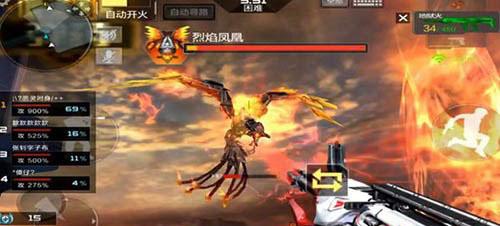 火焰晶体   凤凰的火焰晶体与天蛛骑士的技能类似,只不过技能效果