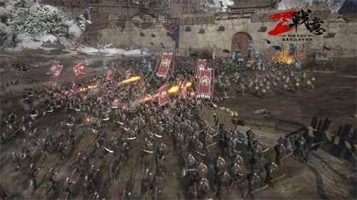 图二:千军万马攻城